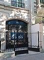 ISG, 147 avenue Victor-Hugo, Paris 16e 3.jpg