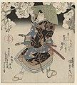Ichikawa Danjûrô VII in de rol van Fuwa Banzaemon onder kersenbloesems-Rijksmuseum RP-P-1991-658.jpeg