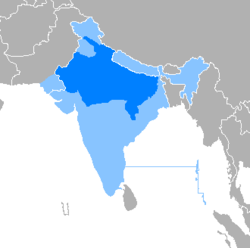 Idioma hindi.png