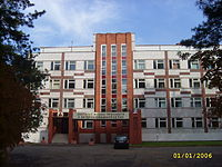 Institute of Strength Physics and Materials Science SB RAS