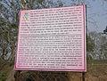 Information Board Hot Spring Atri Khordha Odisha 1 4.jpg
