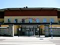 Ingången till Gutavallen Visby Sweden.jpg