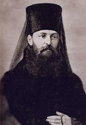 Сибиряков, Иннокентий Михайлович — Википедия