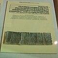 Inscripción ibérica en plomo - Bastida de les Alcusses, Mogente.jpg