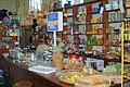 Inside Local trading store ^ Tourist Centre - panoramio.jpg