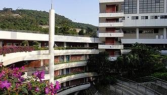 Hong Kong International School - Hong Kong International School