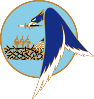 École de l'air - School crest