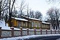 Internat dawnych Przedszkolanek - panoramio.jpg