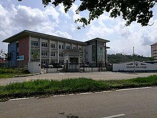 International School of Kuantan Private international school in Malaysia