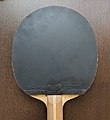 Inverted table tennis rubber.jpg