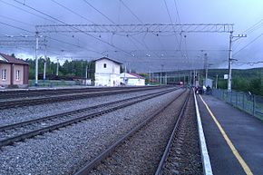 Iset station northbound.jpg