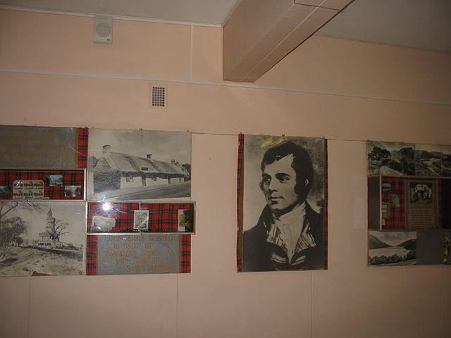 Зал Роберта Бёрнса в московской Измайловской гимназии