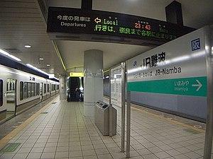 JR Namba Station - Underground platform