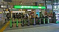 JR Chuo-Main-Line Asagaya Station East Gates.jpg
