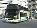 JRshikokubus Dream t.jpg
