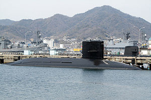 JS Hayashio at Kure, -19 Mar 2011 b.jpg