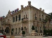 Jacir palace.JPG