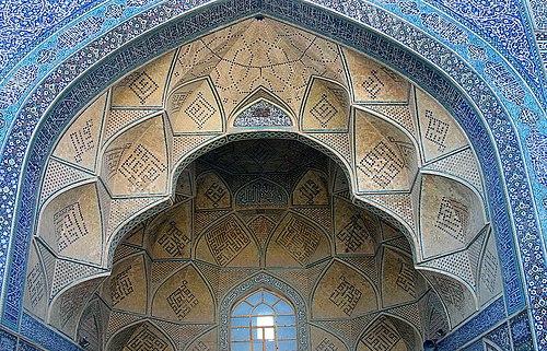 エスファハーンのジャーメ・モスクの画像 p1_11