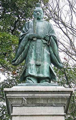 Ii Naosuke - Statue of Ii Naosuke at the grounds of Hikone Castle