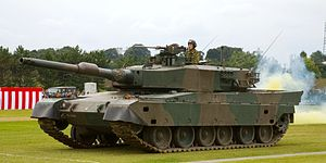 Type 90 Kyū-maru - A Type 90 during a public demonstration at the JGSDF Ordnance School in Tsuchiura, Kanto, Japan.