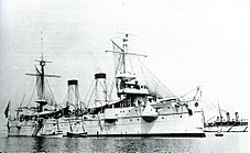 Japanese cruiser Kasagi at Kobe 1899.jpg