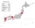Japonia-nori.png