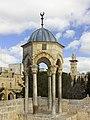 Jerusalem-2013-Temple Mount-Dome of Al-Khidr 02.jpg