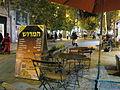 Jerusalem Falafels (2121710630).jpg