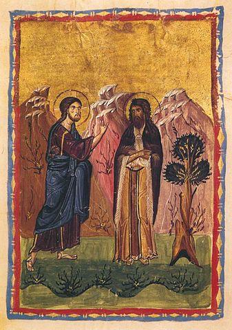Встреча Христа с Иоанном Предтечей (миниатюра XV века)