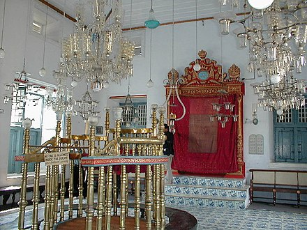 The Paradesi Synagogue in Kochi is an active 16th century synagogue Jewish synagouge kochi india.jpg