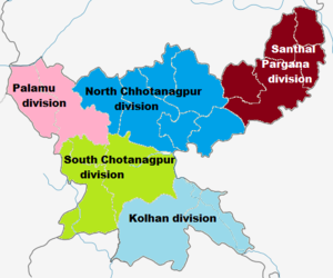 Administrative divisions of Jharkhand - Administrative divisions of Jharkhand