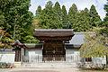 Jingoji Kyoto Kyoto04n4380.jpg
