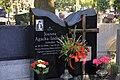 Joanna Agacka-Indecka's grave, Old Cemetery, Łódź.jpg