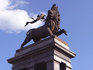 Lion of Judah - Monument to the Lion of Judah to Addis Ababa symbol of Ethiopian Emperors and Ethiopia