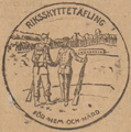 Julius Husborg national shooting contest 1903 medal, anonymous engraving.png