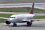 Juneyao Airlines, A320-200, B-6787 (18348260046).jpg