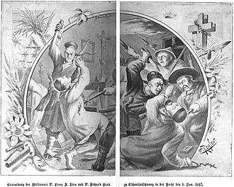 Juye Incident - Contemporary German depiction of the Juye Incident.