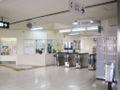 Kō Station (ticket gate).jpg