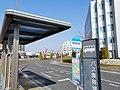 KAB-Biwajima-eki-higashi-guchi-bus-stop.jpg