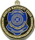 KZ Medal finpol sluhzba 1 2014.jpg