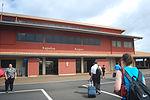 Kapalua Airport Terminal 2009.jpg