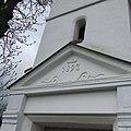 Kaple ve Skrýšově (Q67180836) 03.jpg