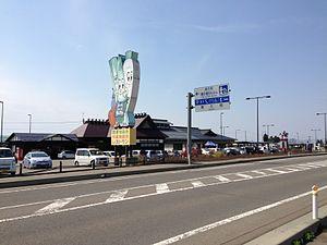 Kari no Sato Sennan, Roadside Station, Akita, Japan.JPG