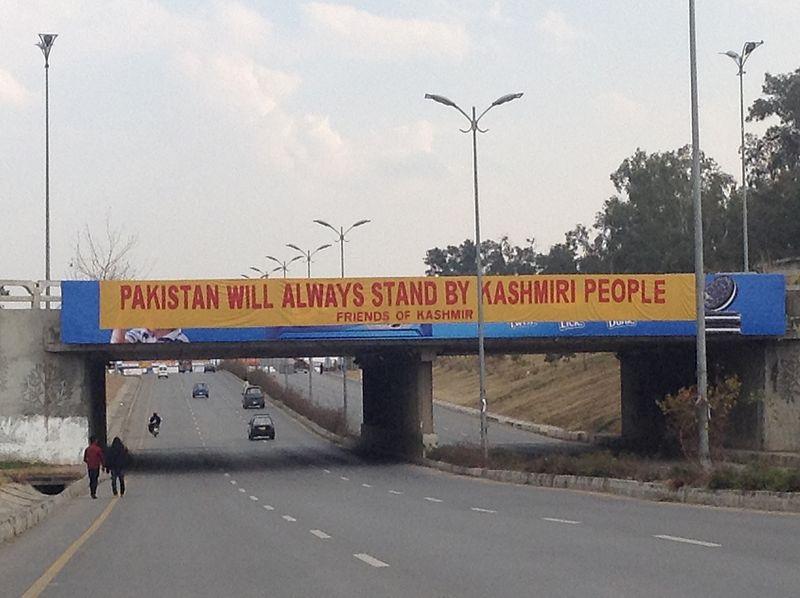 Kashmir Solidarity Day.JPG