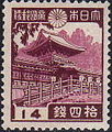 Kasuga Shirine 14sen stamp.JPG