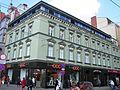 Katowice - ulica 3 Maja 13.jpg