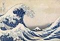 Katsushika Hokusai The Great Wave off Kanagawa 1830.jpg