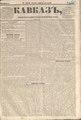 Kavkaz 1856 N44.pdf