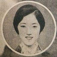 川田芳子 - ウィキペディアより引用