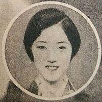 Kawada Yoshiko.jpg